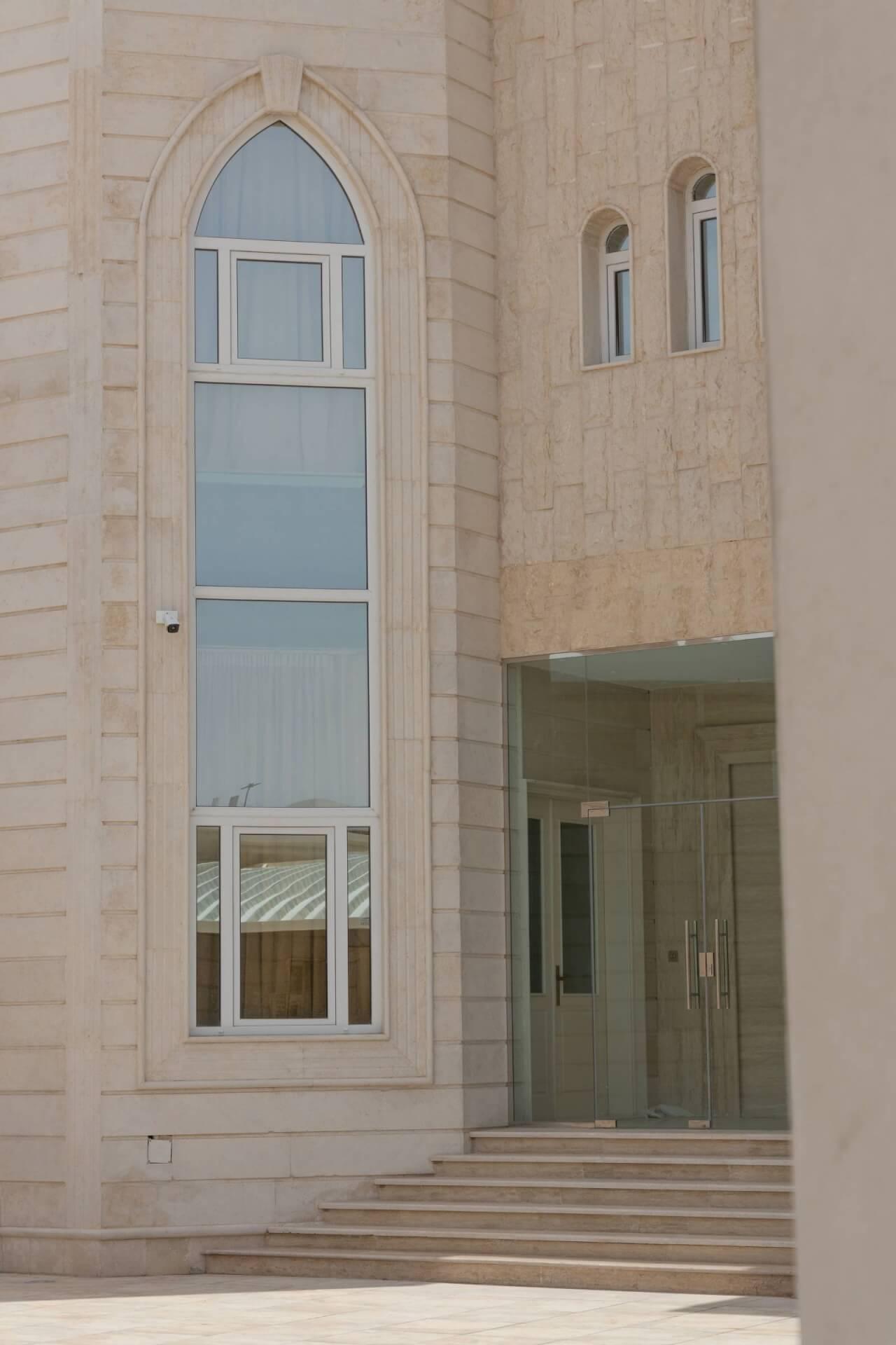 شباك يو بي في سي في قطر