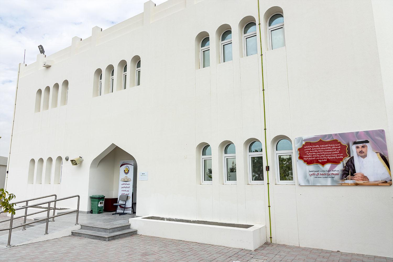 Umm Al Qura School