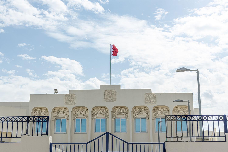 Abd Rahman Ibn Awf School